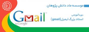 ostad-gmail0