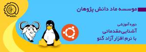 linux-gnu0 (1)