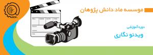 video0